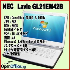 中古ノートパソコン NEC Lavie GL21EM42B