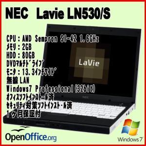 中古ノートパソコン NEC Lavie LN530/S
