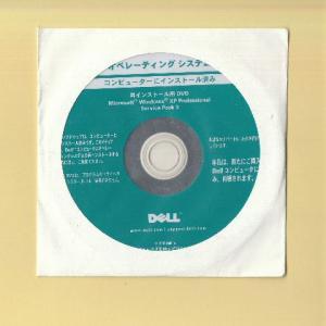 DELL リカバリDVD Operating System DVD WindowsXP professional SP3|ai-mark