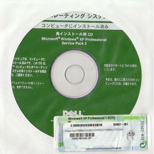 未開封品 DELL リカバリCD Operating System CD Windows XP Professional SP2 + プロダクトキーシール セット品 中古|ai-mark