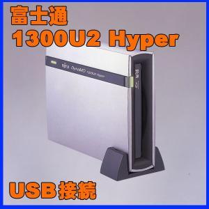 動作確認済 富士通 外付 MOドライブ 1.3GB 1300U2Hyper DMO13U2S USB接続 Fujitsu USB2.0対応 Win7対応品 USB接続 中古|ai-mark
