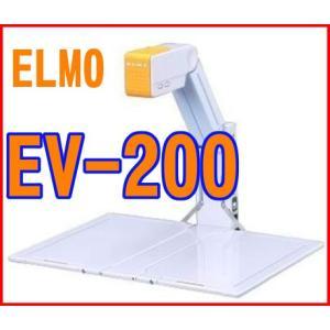 EV-200 ELMO 教材提示装置|ai-mark