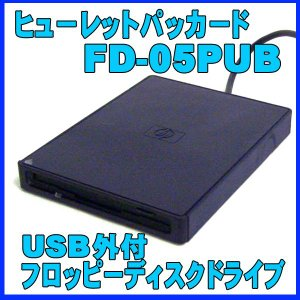 フロッピーディスクドライブ ヒューレット・パッカード FD-05PUB|ai-mark