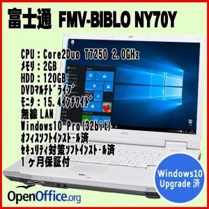 中古ノートパソコン 富士通 FMV-BIBLO NY70Y 【Windows10 Upgrade済モデル】|ai-mark