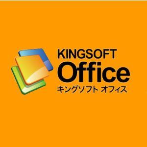 (インストールオプション) キングソフト オフィス 2016 スタンダード ★   《 対象商品限定/単品購入不可 》|ai-mark