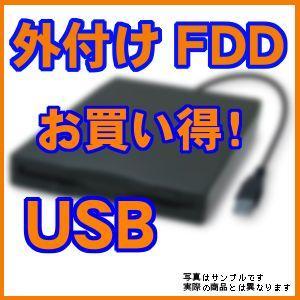 フロッピーディスクドライブ Logetic LFD-31UE1