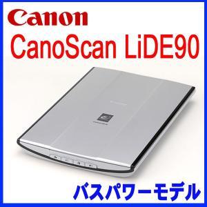フラットベッドスキャナー キャノン CanoScan LiDE90 USB2.0対応 バスパワーモデル Canon Win7対応 中古 動作確認済|ai-mark