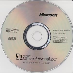中古 マイクロソフト オフィス パーソナル 2007 OEM 開封品 箱なし|ai-mark