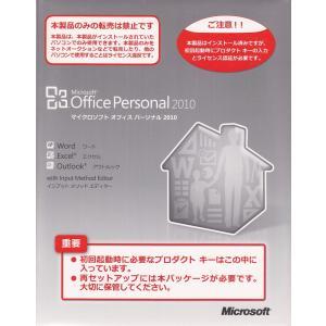 マイクロソフトオフィスパーソナル2010 OEM版 開封品 中古|ai-mark