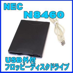 フロッピーディスクドライブ NEC純正 N8460-002|ai-mark