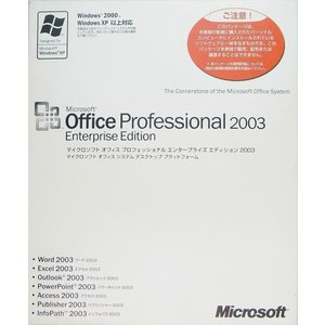中古 Microsoft Office 2003 Professional Enterprise 開封品 OEM版|ai-mark