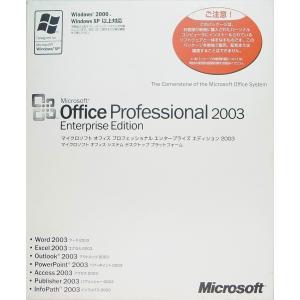 中古 未開封品 Microsoft Office 2003 Professional Enterprise OEM版|ai-mark