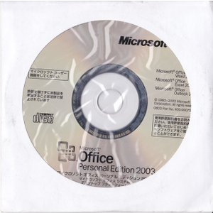 Microsoft Office 2003 personal 中古 箱なし開封品 OEM版