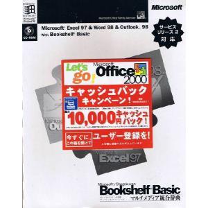 Microsoft Excel97 & Word98 & Outlook98 With Bookshelf Basic|ai-mark