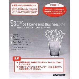 マイクロソフトオフィス Home and Business 2010 OEM版 開封品 中古|ai-mark