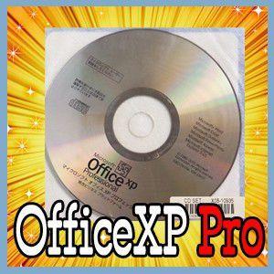 中古 CDのみ オフィス XP プロフェッショナル Office XP pro OEM版 開封品 Word Excel Access PowerPoint ワード エクセル アクセス パワーポイン|ai-mark