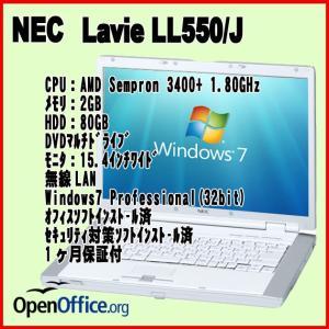 中古ノートパソコン NEC Lavie LL550/J