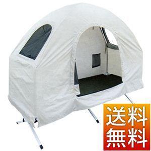 テントベッド ベッドテント 収納BAG 防災 ツーリング アウトドア ###ベッドテント08AL☆###|ai-mshop