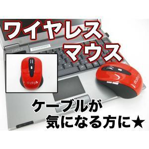 光学式ナノレシーバー2.4GHzワイヤレスマウス★USB/10mまで★5ボタン ###マウス10MSB赤黒###|ai-mshop