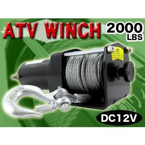 電動ウインチ 12v 2000LBS ウインチ 907Kg 電動ホイスト DC12V 有線コントローラー付###ウィンチSL2000-2###|ai-mshop