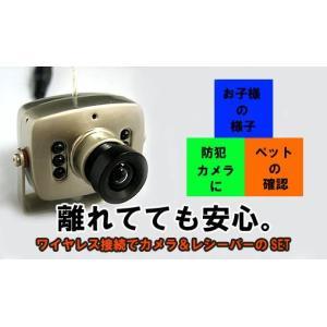 ワイヤレス 防犯カメラ フルセット 音声対応 ###ワイヤレスカメラ208C★###|ai-mshop