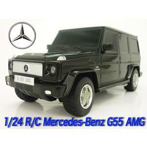 G55 AMG メルセデスベンツ 1/24スケール ラジコン RASTAR ###ベンツ30500黒★###|ai-mshop