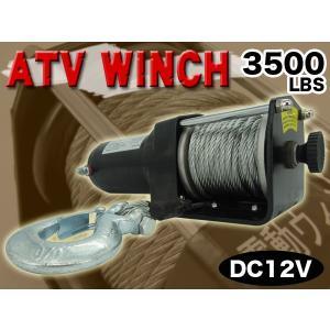 電動ウインチ 12v 3500LBS ウインチ 1590kg 電動ホイスト DC12V 有線コントローラー付###ウィンチSL3500-1###|ai-mshop