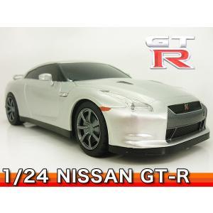 GTR ニッサン 日産 1/24スケール ラジコン RASTAR ###ニッサン35200銀★###|ai-mshop