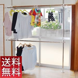 室内物干し 洗濯物干し つっぱり式 2段 物干しスタンド ###つっぱり物干3S-107☆###|ai-mshop