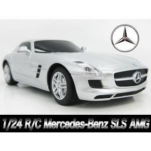 SLS AMG メルセデスベンツ 1/24スケール ラジコン RASTAR ###ベンツ40100銀★###|ai-mshop