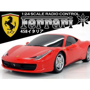 458 イタリア フェラーリ 1/24スケール ラジコン RASTAR ###フェラーリ46600★###|ai-mshop