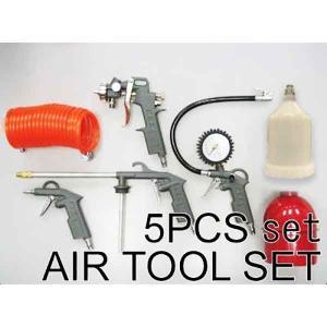 エアーツール  5Pセット  ◆ エアホース付◆  タイヤの空気入れからエンジン掃除までの5点セット...