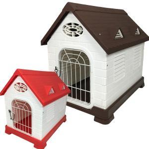 犬小屋 プラスチック製 幅48×奥行き67×高さ62cm ペットゲージ オシャレ ボブハウス ペット...