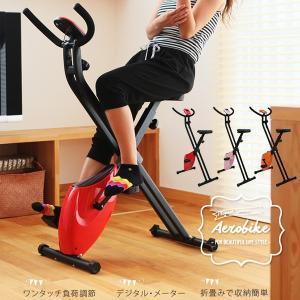 フィットネスバイク マグネットタイプ クロスバイク X-bike 折り畳み式 エクササイズバイク 静音 ダイエット ###バイクB-717H###|ai-mshop