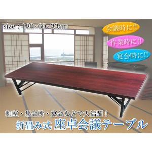 会議用テーブル 会議テーブル 会議デスク ミーティングテーブル1800×600 座卓 ###テーブルSF-7650B###|ai-mshop