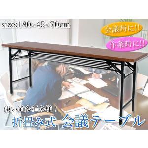 会議用テーブル 会議テーブル 会議デスク ミーティングテーブル1800×450 高脚 ###テーブルYSF-7651###|ai-mshop
