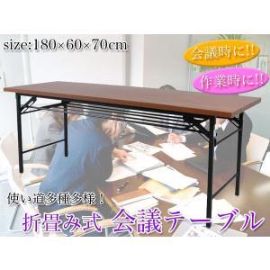 会議用テーブル 会議テーブル 会議デスク ミーティングテーブル1800×600 高脚 ###テーブルSF-7651B###|ai-mshop