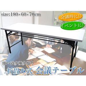 会議用テーブル 会議テーブル 会議デスク ミーティングテーブル1800×600 ホワイト 高脚 ###テーブルF-7651BW###|ai-mshop