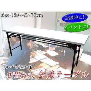 会議用テーブル 会議テーブル 会議デスク ミーティングテーブル1800×450 ホワイト 高脚 ###テーブルSF-7651W###|ai-mshop