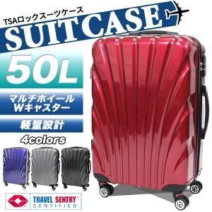 スーツケース キャリーバッグ マルチキャスター 50L TSAロック付 中型 Mサイズ 4〜6泊 鏡面加工  ###ケース8009-1-M###|ai-mshop