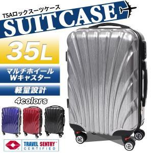 スーツケース キャリーバッグ マルチキャスター 35L 機内持込み可 TSAロック付 小型 Sサイズ 1〜3泊 鏡面加工  ###ケース8009-1-S###|ai-mshop