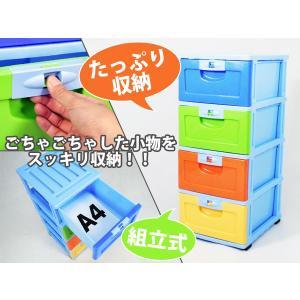 スリムチェスト 4段ラック すきま収納 キッチン ###収納ラックA10-4★###|ai-mshop