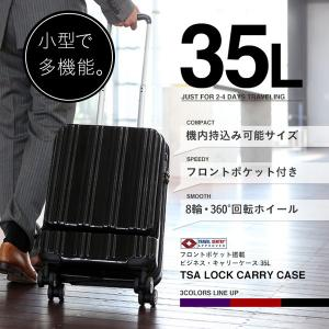 スーツケース フロントポケット ビジネスキャリーケース TSA搭載 8輪キャスター 機内持込み可 出張###ケースA3###|ai-mshop