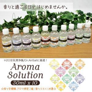 数滴入れるだけで部屋中に香りが広がります。  全種類アロマ検定2級(香りテスト)の対象となる香りです...