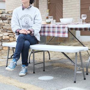 アウトドアチェア 折り畳み式 長椅子 頑丈 大型183cm 折り畳み式 アウトドア 長椅子 ###外チェアFB183###|ai-mshop