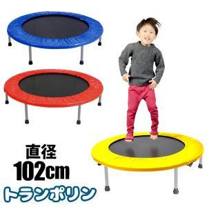 ただ跳ぶだけなのに、こんなに楽しい!!  たった0.5畳のスペースで遊びながら全身運動できます。  ...