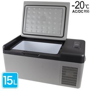 小型ながらコンプレッサーを搭載した、パワフルな冷凍冷蔵庫です。  温度設定範囲は-20℃〜20℃で、...