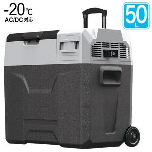 コンパクトながらコンプレッサーを搭載した、パワフルな冷凍冷蔵庫です。  温度設定範囲は-20℃〜20...