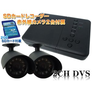 防犯カメラ 自動感知機能付 防犯カメラ2台 録画装置セット 暗視 防水 SDカード付 ###D269...