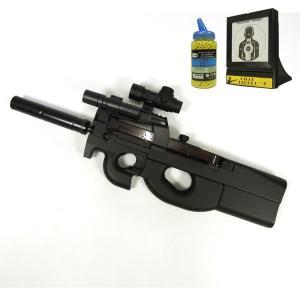 電動ガン FN P90ドットサイト搭載特殊部隊銃器 BB弾2000発付き プロターゲット ターゲット付き サバゲー ###電動ガンD90H/弾◆###